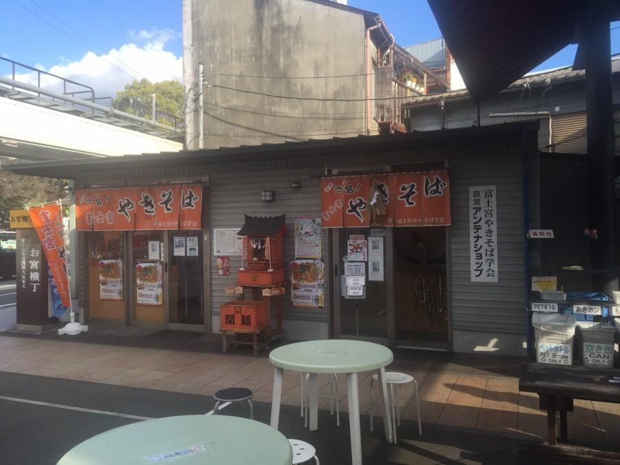 富士宮やきそば学会アンテナショップ
