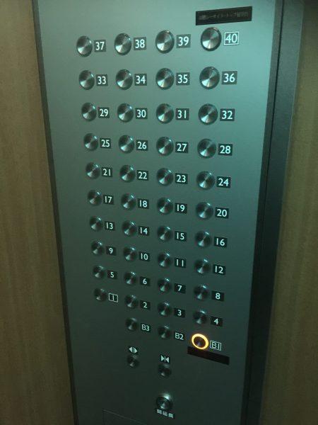ボタンが多い!