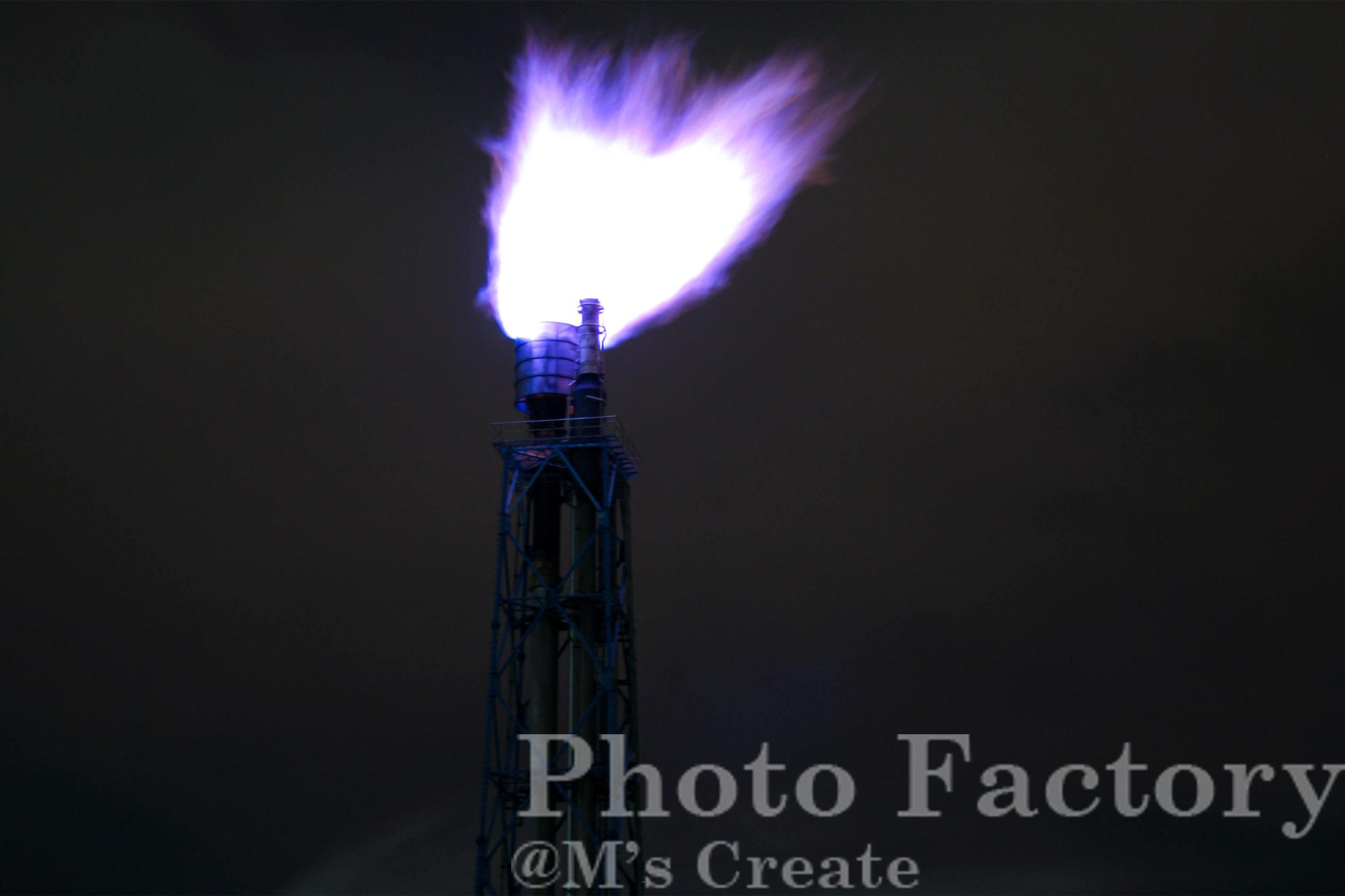 東亜石油工場フレアスタック